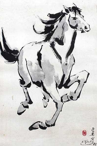 Kuda #1