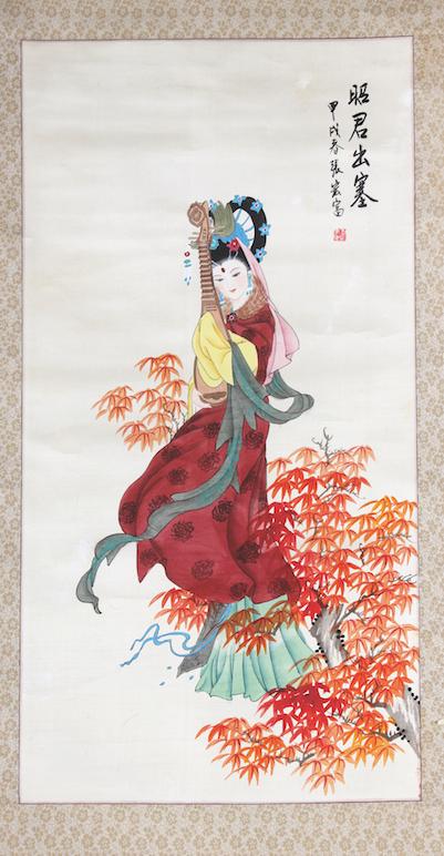 Tjang Shung Fu